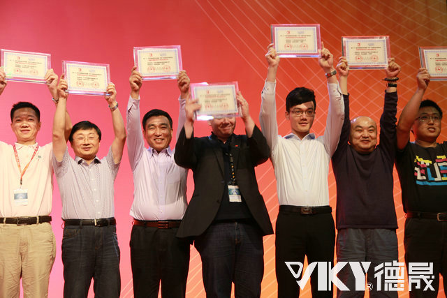 Viky Lighting wins 4 awards by China Entertainment Technology Association  sc 1 th 183 & guangzhou desheng lightProfessional Stage lightingEntertianment ...