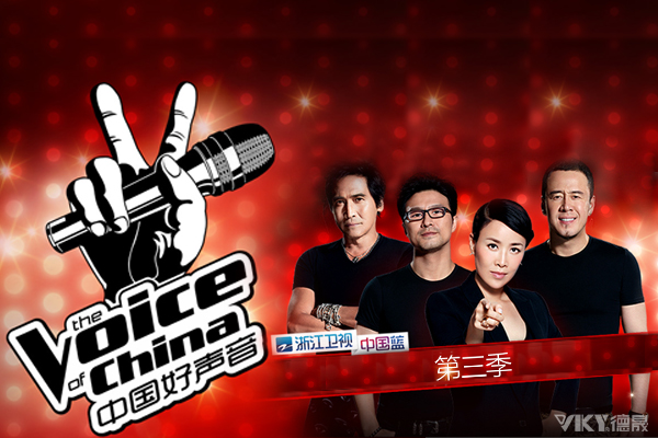 VIKY LED Matrix Light ST-0251L sparkles to 3rd season of The Voice of China